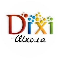 Дикси_логотип